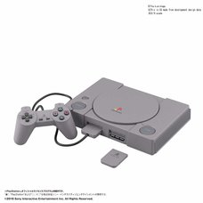 Best Hit Chronicle 2/5 Scale PlayStation