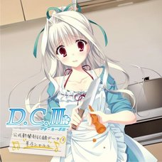D.C. III ~Da Capo III~ Drama CD Collection Vol. 5 Feat. Charles Yoshino