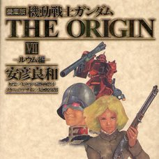 Mobile Suit Gundam The Origin Vol.7