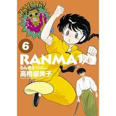 Ranma 1/2 Vol. 6