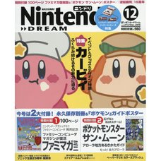 Nintendo Dream December 2016