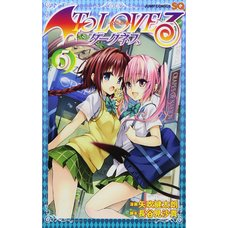 To Love-Ru Darkness Vol. 5