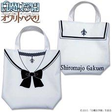 Shiromajo Gakuen: Owari to Hajimari White Witch Tote Bag