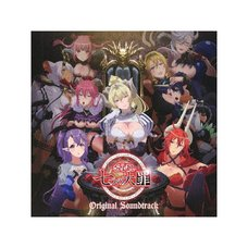 TV Anime Sin The Seven Deadly Sins Original Soundtrack