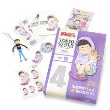 Osomatsu-san x Tokyo Girls Collection Oshimatsu Special Book: Ichimatsu