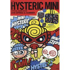Hysteric Mini Official 2018 Spring & Summer Guidebook