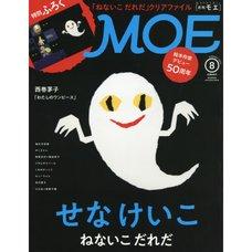 Moe August 2019