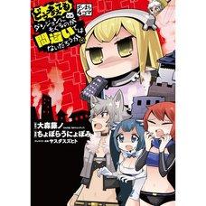 DanMachi 4-panel Comic: Dou Kangaetemo Dungeon ni Moguru no ga Machigai de wa Nai Darou ka