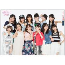 Hello! Project Hina-Fes 2016 Morning Musume. '16 Photo