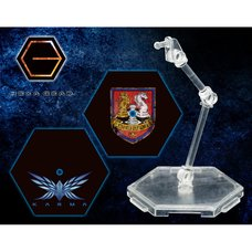 M.S.G. Hexa Gear Mini Flying Base: Liberty Alliance Ver.