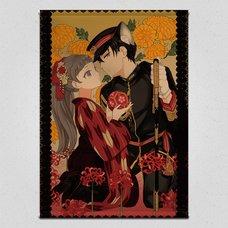 #15 Tapestry