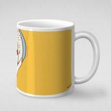 Trick Me! Mug