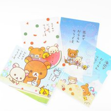 Rilakkuma's Summer Vacation Clear Files