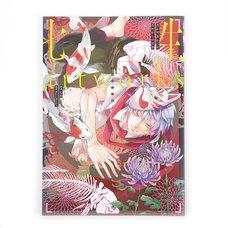 Akaya Akashiya Ayakashi no: Nanami Artworks