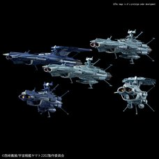 Mecha Collection Space Battleship Yamato 2202 U.N.C.F. Andromeda Class Set