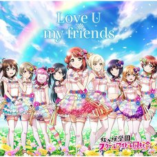 Love Live! Nijigasaki Academy School Idol Club 2nd CD