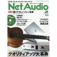 Net Audio Spring 2016