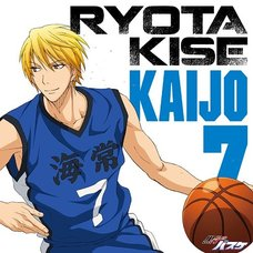 TV Anime Kuroko's Basketball Character Song Solo Series Vol. 3: Ryota Kise