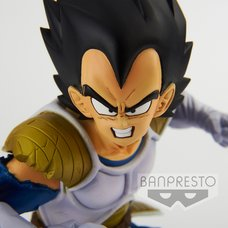 Dragon Ball Z Banpresto World Figure Colosseum 2 Vol. 6: Vegeta