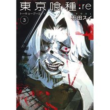 Tokyo Ghoul:re Vol. 3