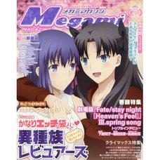 Megami Magazine May 2020