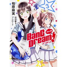 BanG Dream! Vol. 3