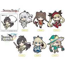 Shining Series Trading Rubber Straps Box Set