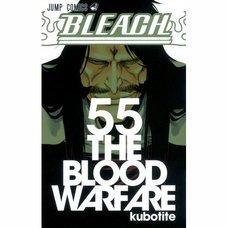Bleach Vol. 55