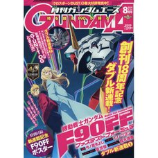 Monthly Gundam Ace August 2019