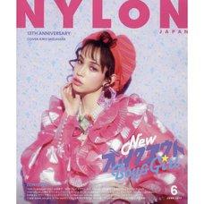 Nylon Japan June 2017