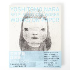 Yoshitomo Nara Self-Selected Works: Works On Paper