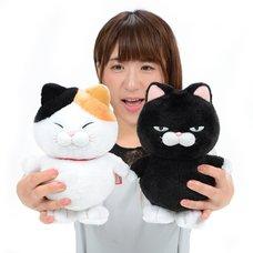 Manekko Tokotoko Hige Manjyu Walking Cat Plush Collection
