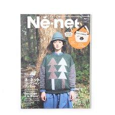 Né-net 2015-16 Autumn/Winter Collection