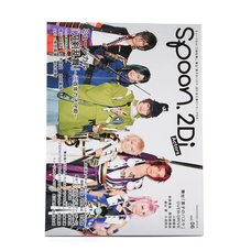 Spoon.2Di Actors Vol. 6