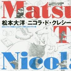 Taiyo Matsumoto + Nicolas de Crécy