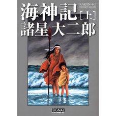 Kaijin-ki Vol.1