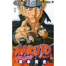 Naruto Vol. 68