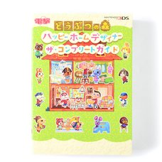 Animal Crossing: Happy Home Designer Complete Guide