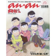 Osomatsu-san Special Book