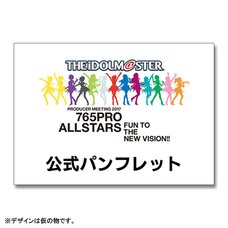 Idolm@ster Producer Meeting 2017 Official Book