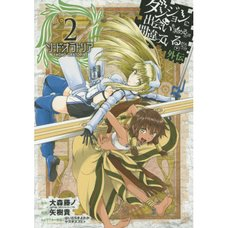 Is It Wrong to Try to Pick Up Girls in a Dungeon?: Sword Oratoria Vol. 2