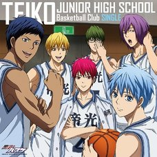 "TV Anime Kuroko's Basketball Season 3"" Teiko Hen Character Song"