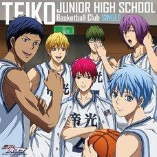 "TV Anime Kuroko's Basketball Season 3"" Teiko Hen Character Song"