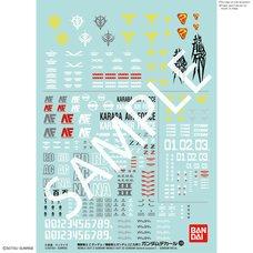 Gundam Decal No. 108: Mobile Suit Z Gundam / Mobile Suit ZZ Gundam Vol. 1
