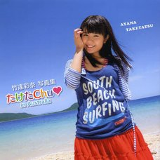 TaketaChu in Australia: Ayana Taketatsu Photo Book