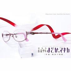 Puella Magi Madoka Magica the Movie: Rebellion Madoka Kaname Glasses