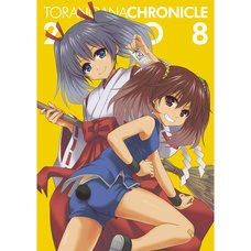 Toranoana Chronicle 2008