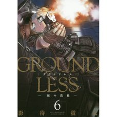 GROUNDLESS Vol. 6