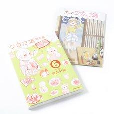 Wakakozake Vol. 6 Limited Edition w/ DVD