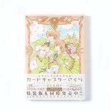Cardcaptor Sakura Vol. 9 (Nakayoshi 60th Anniversary Edition)